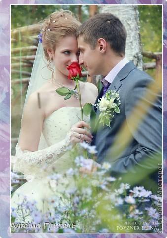 Решила поделиться фото-отчетом с нашей свадьбы)))) фото 11