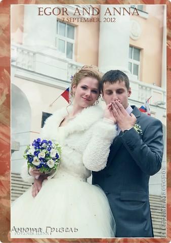 Решила поделиться фото-отчетом с нашей свадьбы)))) фото 1