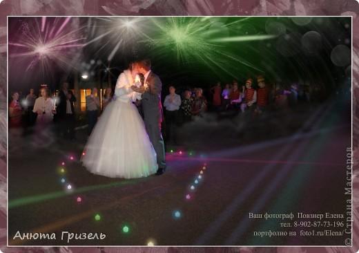 Решила поделиться фото-отчетом с нашей свадьбы)))) фото 12