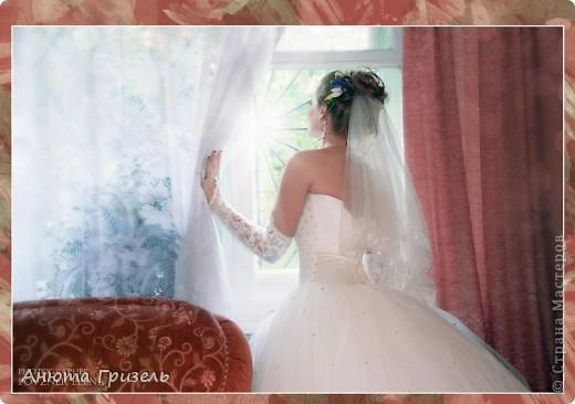 Решила поделиться фото-отчетом с нашей свадьбы)))) фото 3