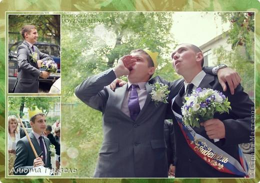 Решила поделиться фото-отчетом с нашей свадьбы)))) фото 4