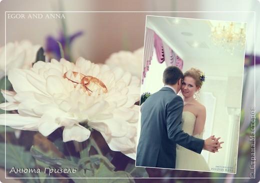 Решила поделиться фото-отчетом с нашей свадьбы)))) фото 5