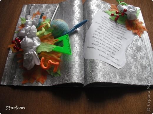 в школе у племянницы проходит конкурс на лучшую поздравительную открытку ко дню учителя, вот что решили смастерить фото 11