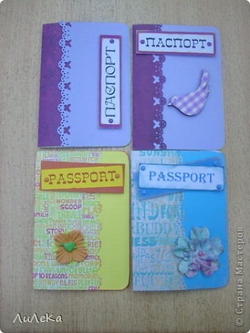 В субботу на занятии кружка мы с девочками делали обложки на паспорт. Наверное, не надо было показывать образец, потому что дизайн получился у всех одинаковый... Но зато бумагу все выбрали разную, в зависимости от своих предпочтений. фото 6