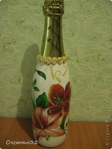 Бутылка на день рождение для подружкиной свекрови.Это одна часть подарка фото 1