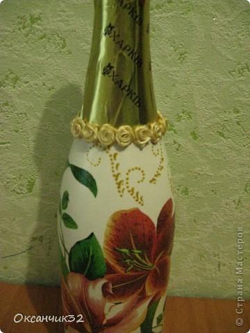 Бутылка на день рождение для подружкиной свекрови.Это одна часть подарка фото 2