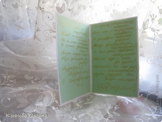 Эту открытку подарила свекрови на 30-летний юбилей ее сыновей фото 3