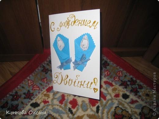 Эту открытку подарила свекрови на 30-летний юбилей ее сыновей фото 2