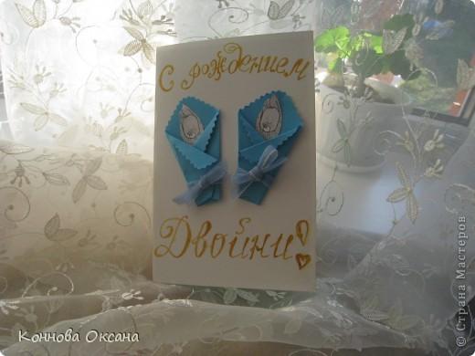 Эту открытку подарила свекрови на 30-летний юбилей ее сыновей фото 1