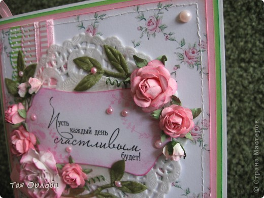 Приветик всем!Сегодня у меня открытка ко Дню Рождения. фото 3