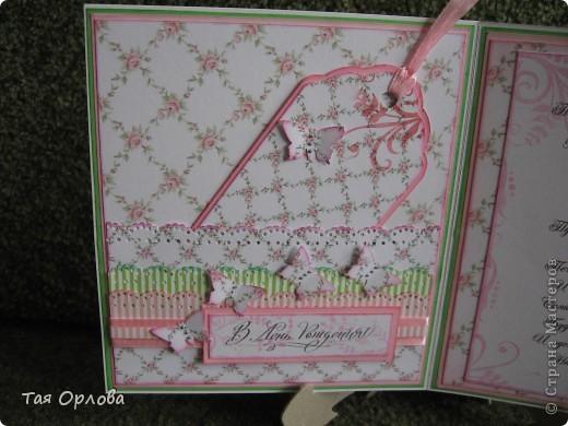 Приветик всем!Сегодня у меня открытка ко Дню Рождения. фото 5