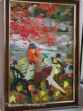 Здравствуйте, дорогие жители СМ!!!  Люблю я осень за тихую печаль, за серебряные нити бабьего лета, за разноцветные листья, шуршащие  под ногами......... фото 2