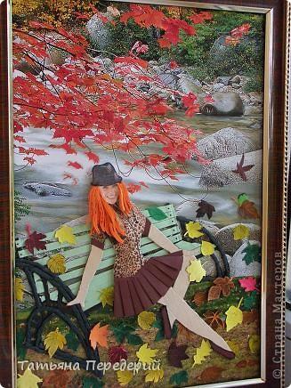 Здравствуйте, дорогие жители СМ!!!  Люблю я осень за тихую печаль, за серебряные нити бабьего лета, за разноцветные листья, шуршащие  под ногами......... фото 9
