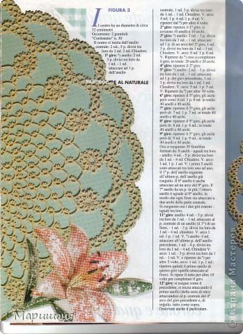 Добрый день всем! сегодня я хочу показать несколько своих работ по фриволите - это цветочные сафлетки.  салфетка Фиалки (или анютины глазки :-), кому как нравится ).  фото 11
