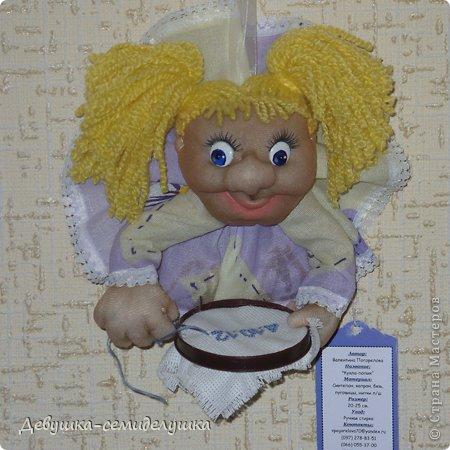 """Кукла """"Моряк (№2)"""" Сделана под заказ фото 4"""
