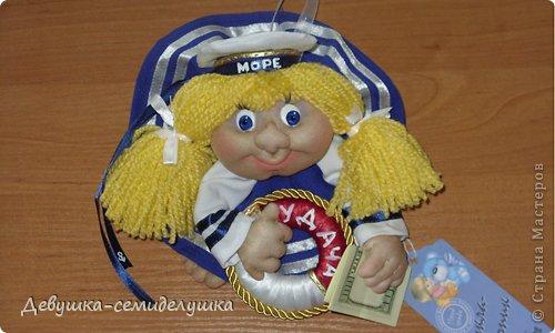 """Кукла """"Моряк (№2)"""" Сделана под заказ фото 1"""