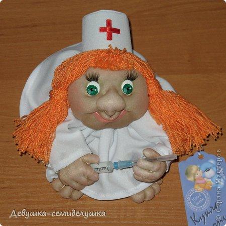 """Кукла """"Моряк (№2)"""" Сделана под заказ фото 5"""