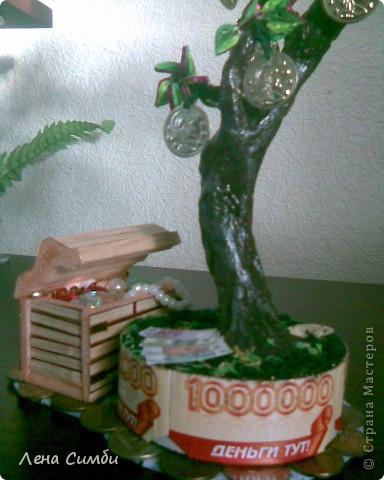 Подарок для хорошего человека. фото 2