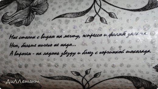 """Музыкальная бутылка """"Бетховен"""". фото 13"""