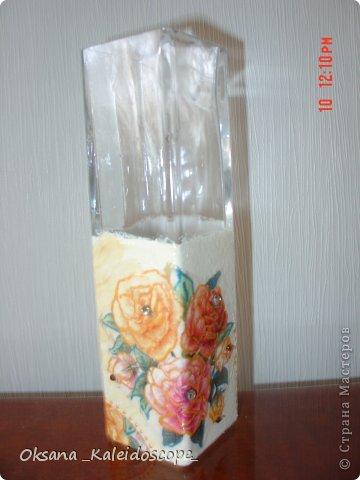 Декупаж вазочки
