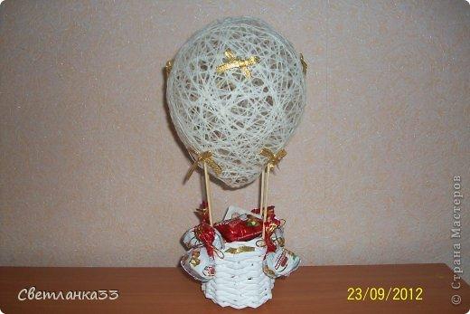 Спасибо АксюшкеОксанке за классную идею подарка .