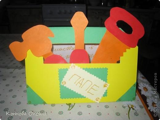 Открытка своими руками на день рождения папе от сына 3 года, открытки поздравлениями днем