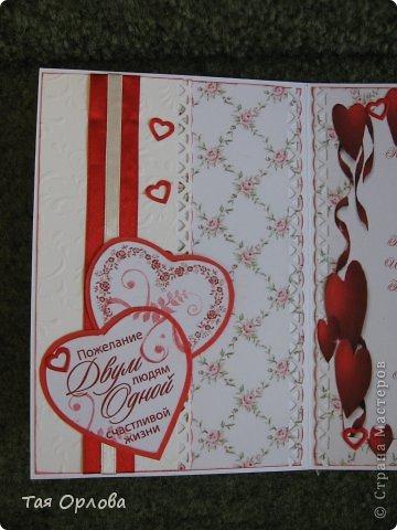 Приветик всем!Я сегодня к вам с открыткой к свадьбе.Красное и белое... фото 6
