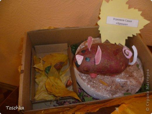 Осенняя выставка (дубль 2) фото 3