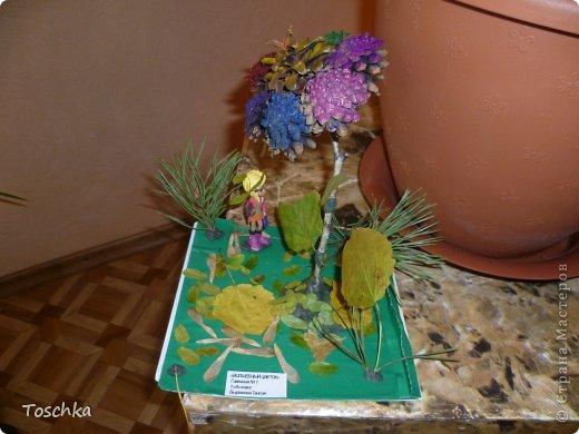 Осенняя выставка (дубль 2) фото 6