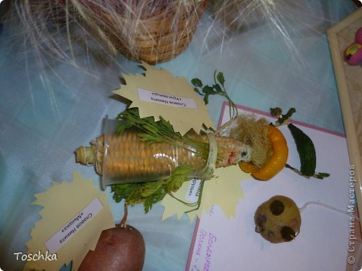 Осенняя выставка (дубль 2) фото 17