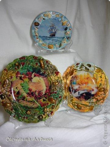 Тарелочки в стиле Терра. фото 1