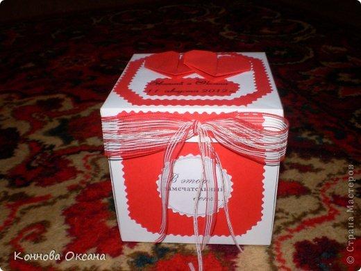 Коробочка свадебная для денежного подарка фото 1