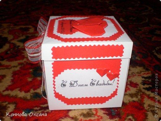 Коробочка свадебная для денежного подарка фото 6