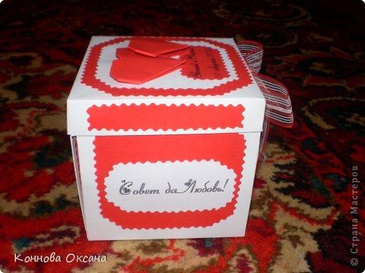 Коробочка свадебная для денежного подарка фото 7