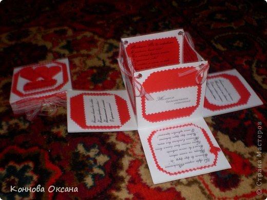 Коробочка свадебная для денежного подарка фото 2