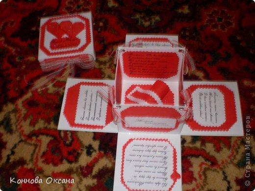 Коробочка свадебная для денежного подарка фото 4