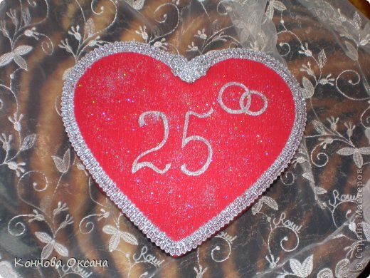 Подарок своими руками на серебряную свадьбу родителям фото 51