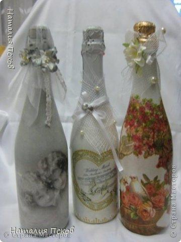Мои красавицы, серебристая подарок на день рождения, две другие - на годовщину свадьбы. фото 1