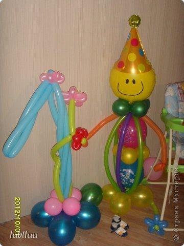 Клоун!Сыну очень понравился!!!!!!! фото 3