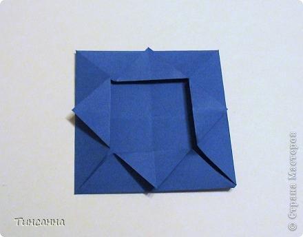 """Модель называется """"Шапочка бакалавра"""". автор Гай Мерилл Гросс (США) Нашла её в одном из сборников Афонькиных. фото 11"""