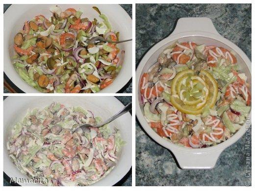 И снова мой любимый салатик! Очень вкусный и очень легкий!  И снова морепродукты! Ну ничего с собой не могу поделать, я их просто обожаю!!! На фото, как всегда, двойная порция ингредиентов, ну не могу я свои любимые салаты готовить маленькими порциями… Итак, приступим... фото 3
