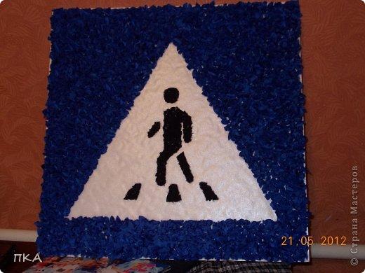 Дорожные знаки объемные своими руками