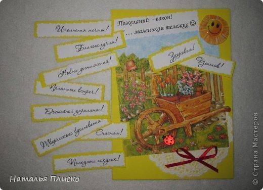 Девочки, очень хочу, чтоб Вы сегодня порадовались вместе со мной!!! Я получила посылочку от Елены Гайдаенко с призами за победу в яблочном конкурсе (https://stranamasterov.ru/node/419378), а там столько всего интересного!!! Леночка, огромное спасибо!!! Начинаю хвастаться!!!  фото 3