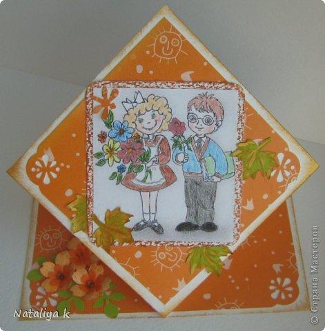 Здравствуйте,мои хорошие!Забежала на минутку показать Вам свою новую открыточку ко дню учителя. Основа-бумага для акварели,оранжевая бумага с мега-позитивным рисунком-бывшая обложка от тетрадки.Ну разве ж можно такую красоту выбросить?! :)) Картинку распечатала на принтере и раскрасила карандашами. Влюбилась я в открытки-стойки!