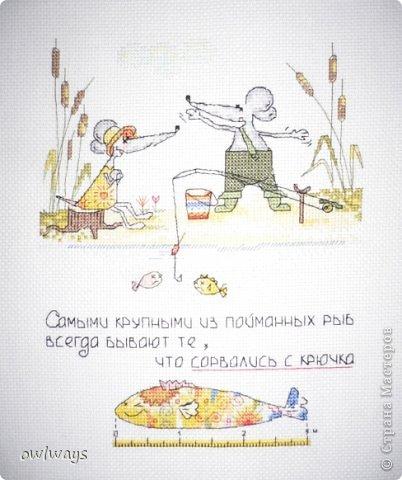 """""""Осенний пейзаж"""" фото 2"""