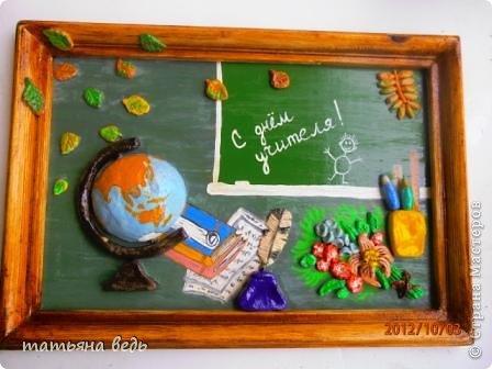 Поделка для учителя фото