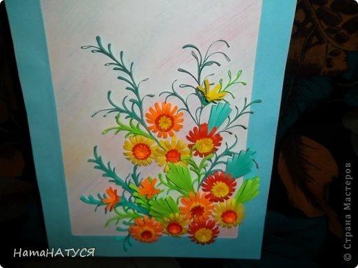Добрый день, уважаемые жители СМ!!! Сегодня у меня цветочная композиция. Цветы, то ли календула, то ли не знаю даже какие. Цветы делала по МК Тёти Лены (за что ей огромное спасибо).  Мне кажется, что похожи на календулу. Хочу услышать ваше мнение: жду отзывов. фото 2
