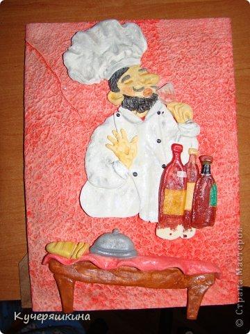 Вот такой у меня повар - дегустатор вин...))  фото 2
