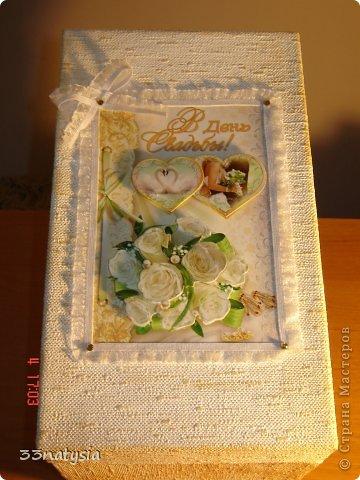 подарочек на свадьбу  фото 1