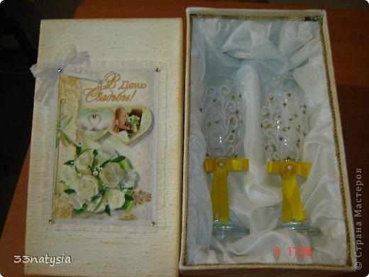 подарочек на свадьбу  фото 3